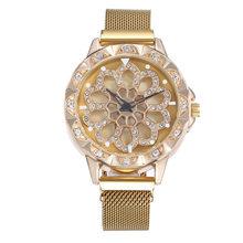 Роскошные женские часы VOHE из розового золота, особый дизайн, 360 градусов вращения, бриллиантовый циферблат, сетчатый магнит, звездное небо, ж...(Китай)