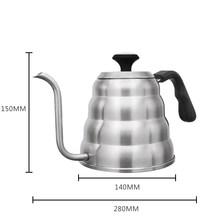 Нержавеющая сталь кофе капельного гусиная шея чайник 2020 бутылка кухонные аксессуары 1Л/1.2L #2(Китай)