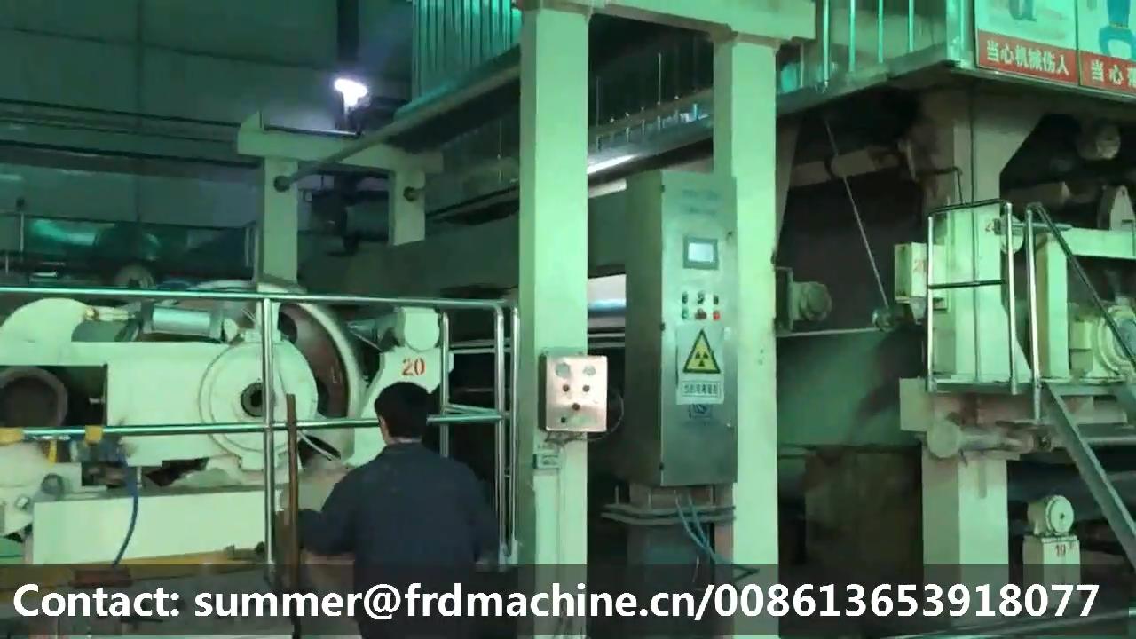 Machine de recyclage de papier kraft marron, 1-3600mm, pour la fabrication de produits