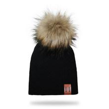 Детская шапка, зимняя вязаная шапка с помпоном для мальчиков, вязаные шапки для девочек, детские шапки, шапка с помпоном, детская шапка(Китай)