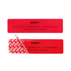 Custom total transfer anti-counterfeiting security seal tamper evident void label sticker