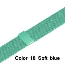 Миланский ремешок-петля для apple watch band 5 4 44 мм/40 мм ремешок для apple watch 4 3 ремешок iwatch band correa 42 мм 38 мм браслет pulseira(Китай)