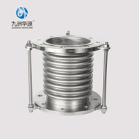 HuaYuan pipe joints Stainless steel Flexible bellows expansion joint pn16