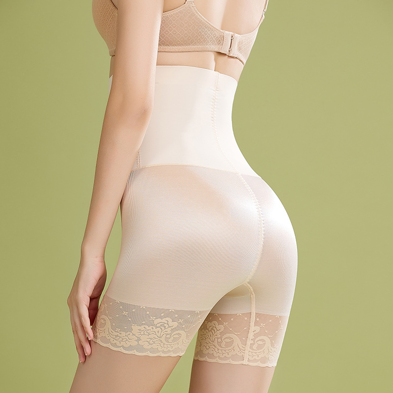 Shaperisfree Mio High Elastic Fabric Comfortable Skin Care Ventilation Breathing Material Enviroment Friendly Shapewear