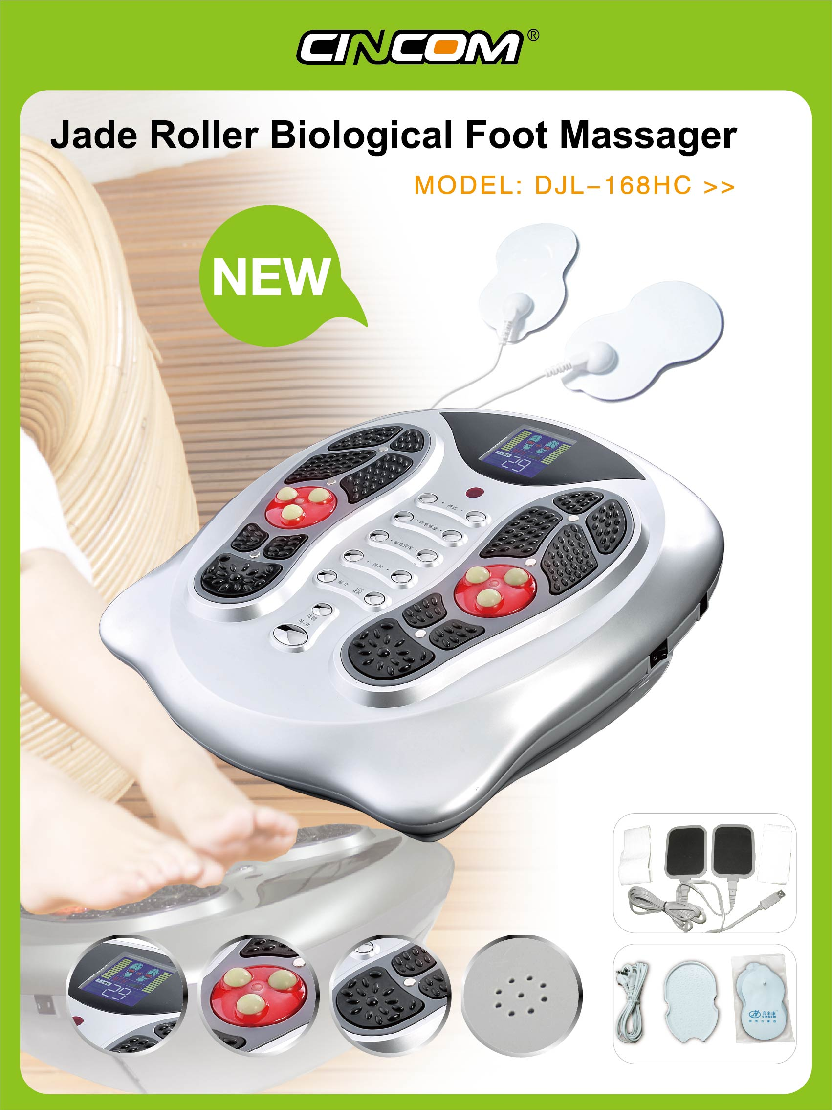 ems foot massager.jpg
