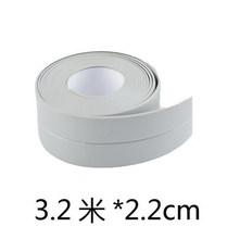 Обои diy самоклеящиеся обои, обои, кухня, пол, виниловые непромокаемые обои, границы, Настенная Наклейка 3D ПВХ(Китай)