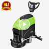 XD2A commercial cleaning machine equipment 18 advance electric floor cleaning machine scrubber dryer for tile
