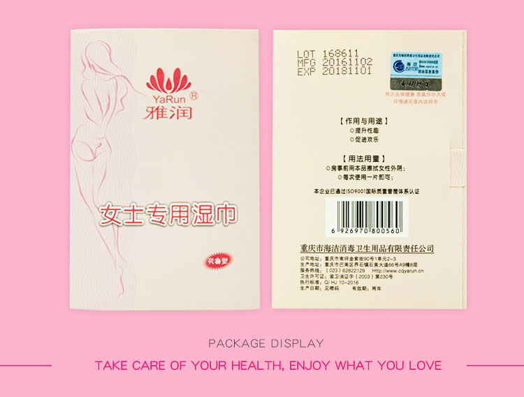 Haijie Vaginal Feminine Private Care Cleaning Wipes