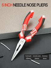 AIRAJ усиленные тиски промышленного класса тяжелый электрический кабель зачистки обжимной инструмент ручной инструмент для ремонта()