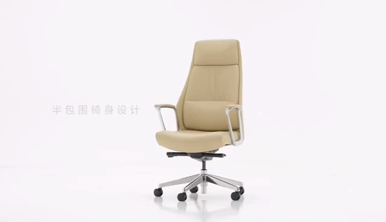 Quality Assurance Luxury Height Adjustable Swivel High Back Leather Executive Office Chair
