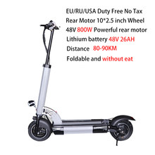 48 в 800 Вт Электрический скутер с батареей samsung 36A 144 км самокат электрический скейтборд E скутер patinete Electronic adulto(Китай)