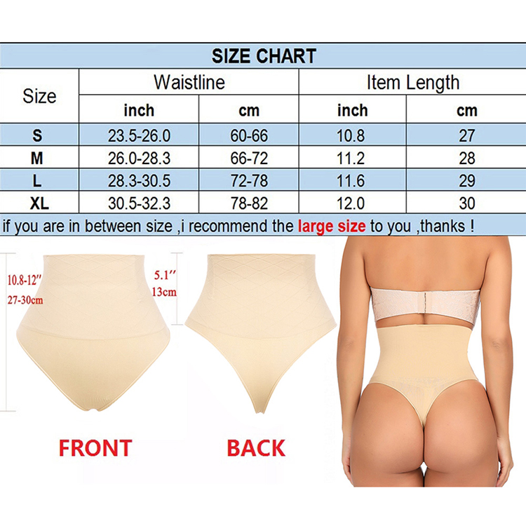 Slimming Fit Black Steel Boned Waist Light Tummy Control Seamless Butt Lifter Women Shapewear