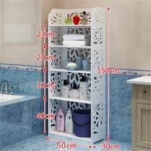 Угловая Туалетная вода mobilli Per La Casa Rangement Armario Banheiro Meuble Salle De Bain, передвижная мебель для ванной комнаты, Полка для шкафа(Китай)