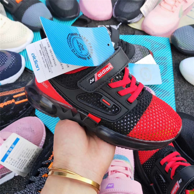 WZY children's sneakers are children's shoes