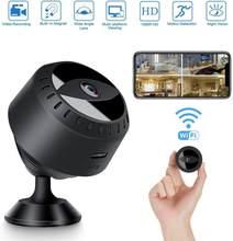 Новая веб-камера 1080P Hd Wifi мини камера домашняя Ip камера WiFi ночное видение беспроводная камера наблюдения камера может телефон приложение уд...(Китай)