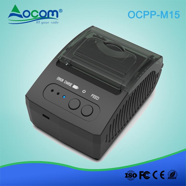 OCPP-M15 (1).jpg