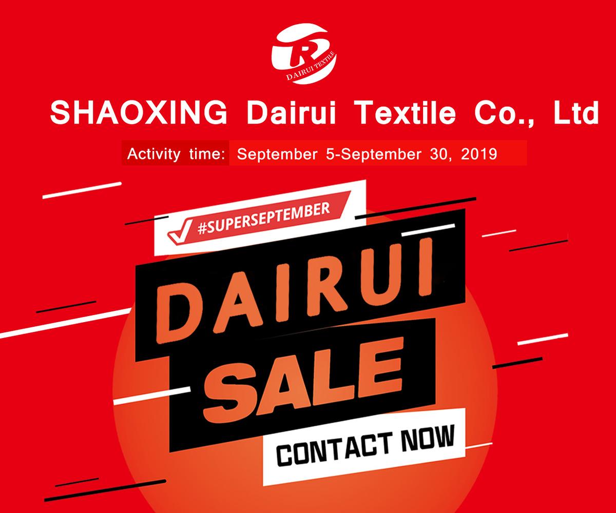 Shaoxing City Keqiao Dairui Textile Co Ltd Curtain Cushion