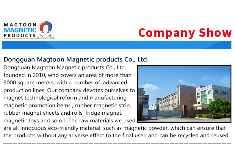 Wholesale production of rubber magnetic bar, soft magnetic bar, environmental protection magnetic bar