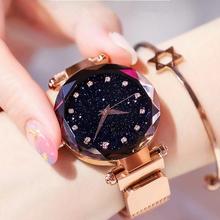 Imán de mujeres hebilla cielo estrellado reloj luminoso lujo
