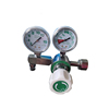 /product-detail/good-quality-double-stage-digital-oxygen-regulator-for-medical-1600051365606.html
