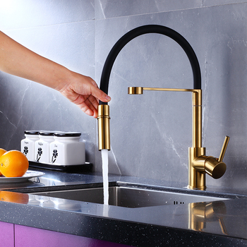 Contemporary Rose Gold Pull Out Flexible Water Mixer Faucet Kitchen Sink Tap