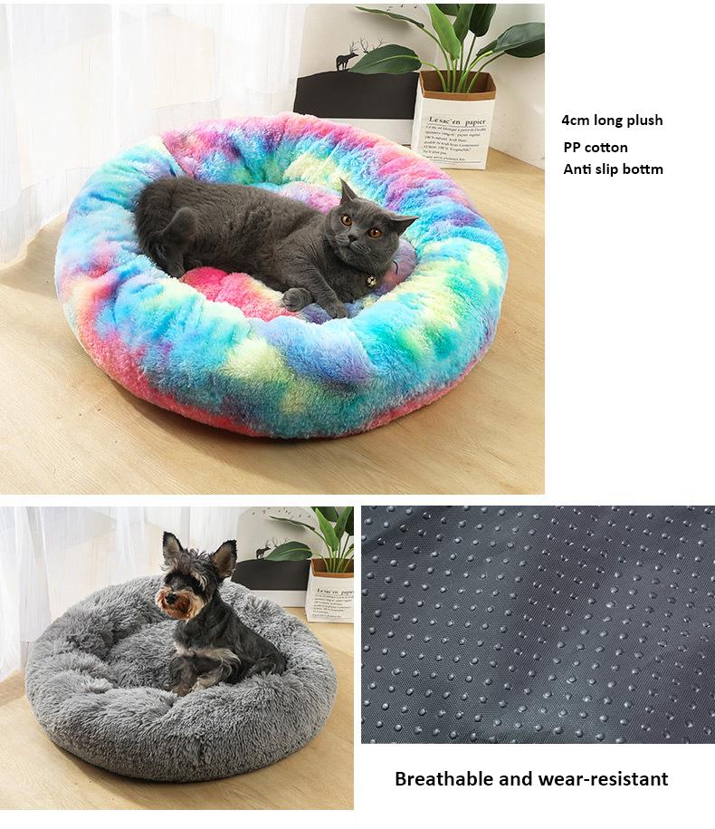 Waterdichte Baby Bed Mat Donut Antil Angst Huisdier Rotan Hangmat Bedden Hond Mand Fabrikanten Pluche Auto Vormige