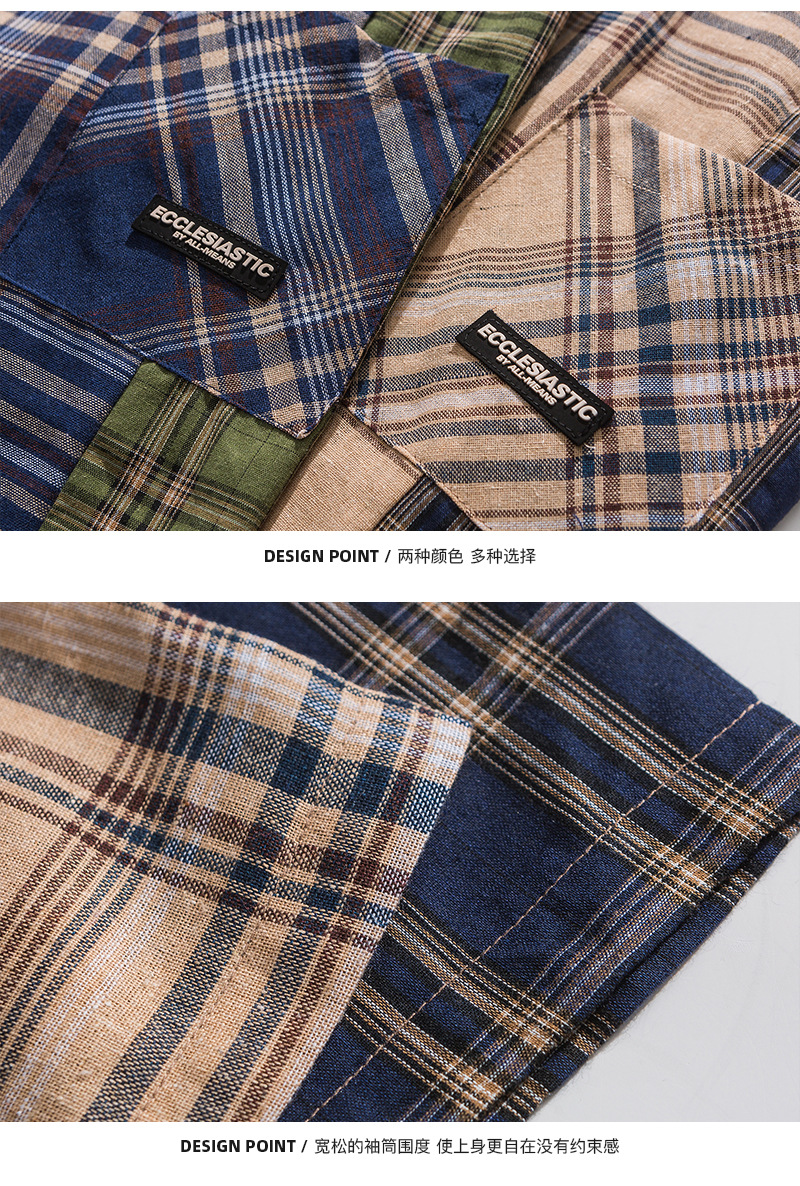 2020 spring stitching plaid kurzarm t-shirt