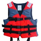yuesheng personal wakeboar life jacket adults