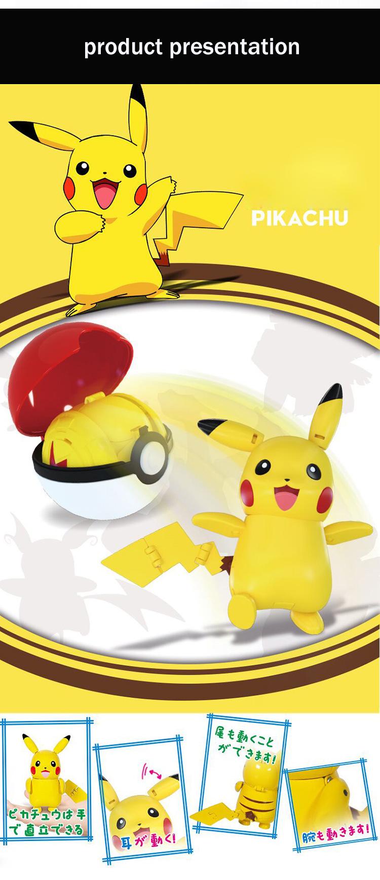 Seltsame dinge Japan anime nintendo pokemon action-figuren von Chna