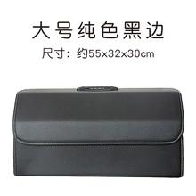 Автомобильная сумка для хранения, искусственная кожа, складной багажник, 4 размера, для хранения автомобиля, укладка, автоматическая коробк...(Китай)