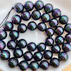 Jewelry Shell Shellshellshell Necklace Black 10mm Pearl Freshwater Jewelry Multicolored Black Shell Sea Pearl Necklaces