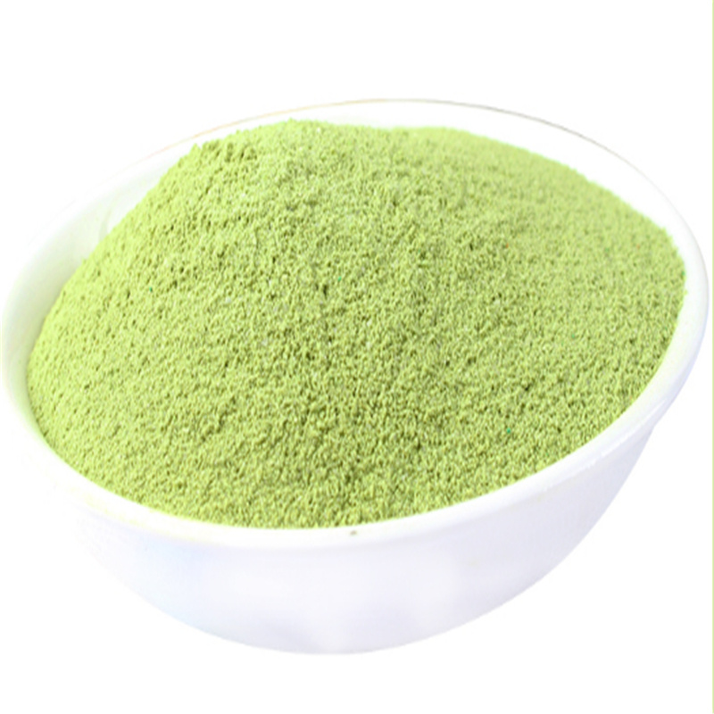 Buy shizuoka matcha colored powder for beverage - 4uTea | 4uTea.com