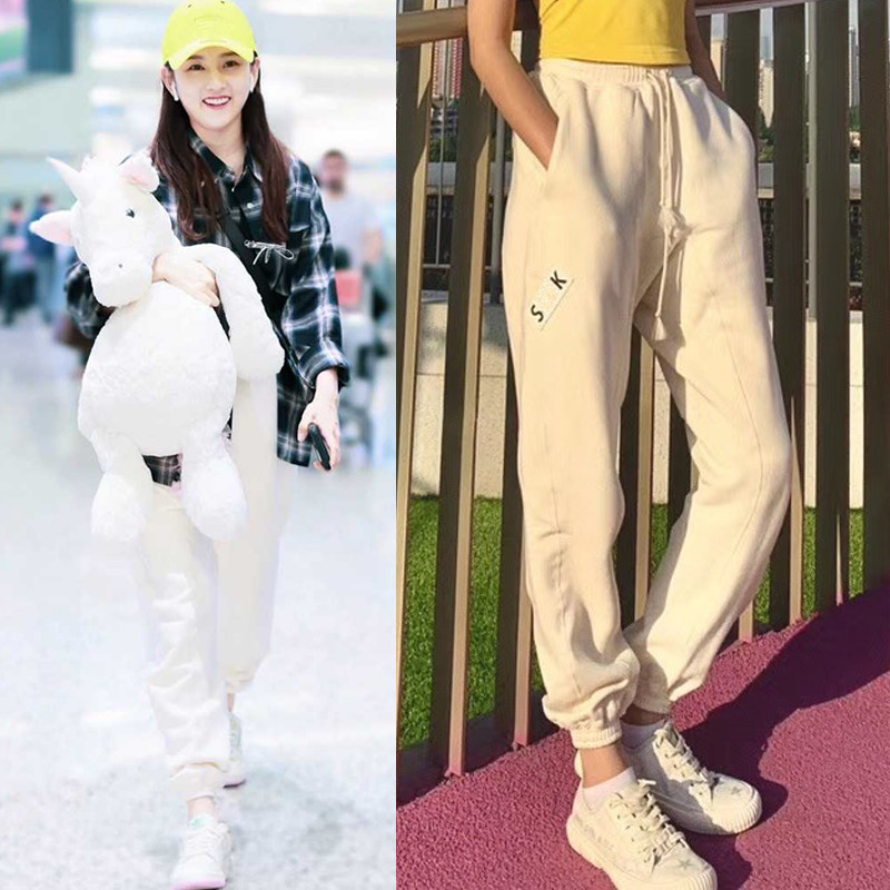 Autumn and winter fashion street shooting Wu Xuanyi Song Zuer star with the same paragraph pants elastic waist casual sports pan