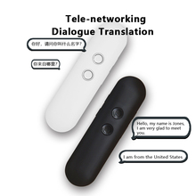 Portatile traduttore Inglese Istante 42 lingue on-line tradurre Tasca personale <span class=keywords><strong>Francese</strong></span> traduttore vocale