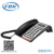FOX high quality analog hotel room phone G8007H