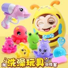 Игрушка-неваляшка для детей 3-12 месяцев, Набор развивающих игрушек для детей(Китай)