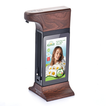 7 Inch LCD Restaurant Ads Player Network Touch Screen Kiosk Digital Signage Advertising Player with Auto Dispenser