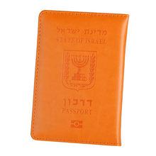 Чехол для паспорта Israel, разноцветный чехол из искусственной кожи на иврите для путешествий, паспорта, кредитных карт, кошелек для мужчин и ж...(Китай)