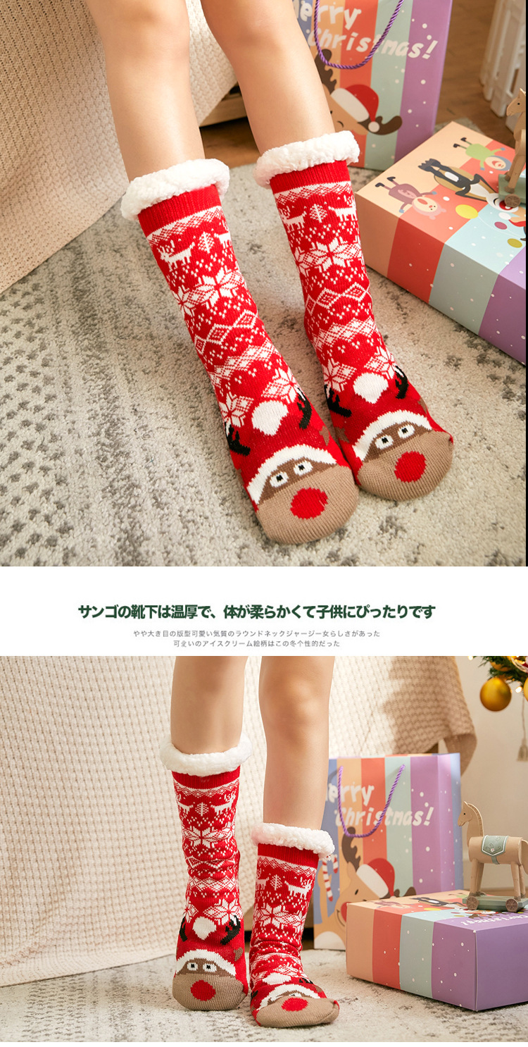 novelty farmhouse unisex pattern blanks sherpa mens stockings winter thermal socks black christmas sock stocking