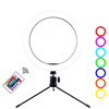 /product-detail/color-levels-3000k-6000k-360-10inch-rgb-led-ring-light-table-top-ring-light-with-tripod-stand-and-phone-holder-for-makeup-video-1600061348201.html
