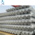 4 inch galvanized iron steel iron pipe price