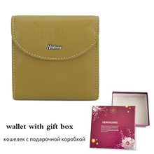 HH Mini женские кошельки из натуральной кожи, тонкий Дамский клатч, новый дизайн, роскошные женские кошельки, портмоне, сумки с несколькими отд...(Китай)