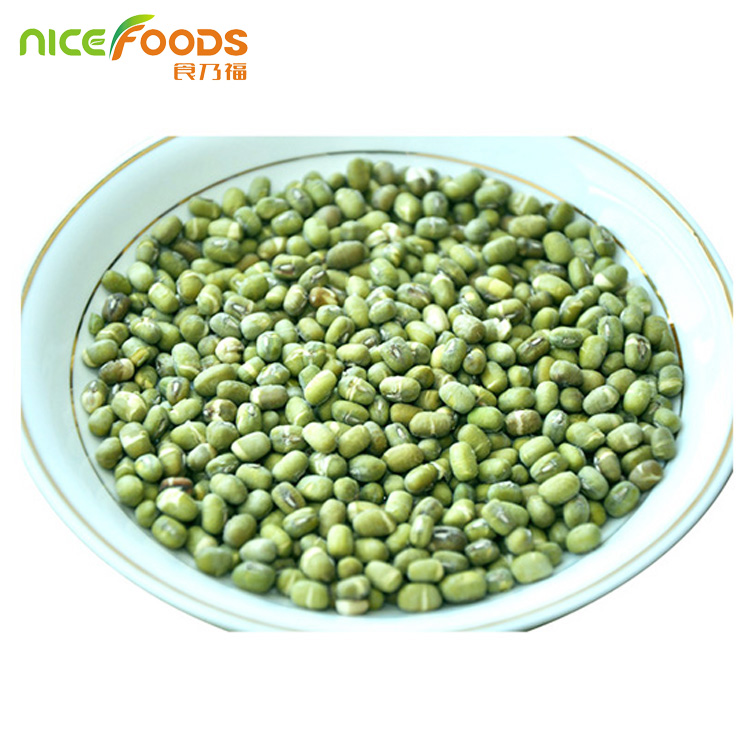 chinese dried food supplier dried mung bean