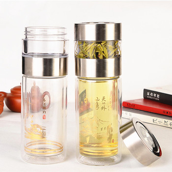 260 ml Hot selling high quality tea maker cup double wall crystal office glass filter tea bottle separate tea and water with lid