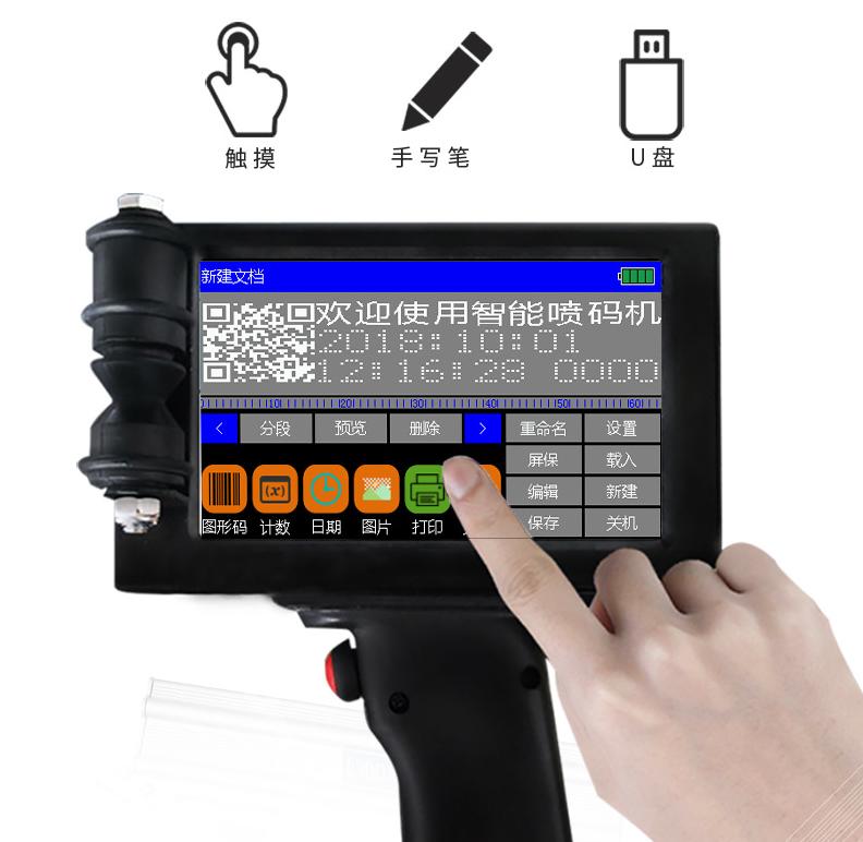 高解像度インクジェットハンドヘルド有効期限バッチコード携帯ミニポータブルインクジェットプリンタ 30a