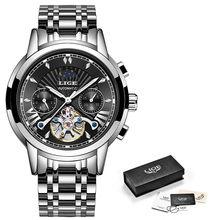 LIGE повседневные мужские часы, топовые брендовые Роскошные автоматические механические деловые часы, мужские водонепроницаемые наручные ч...(Китай)