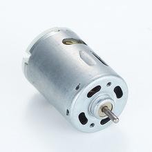 Promozione Motore Del Ventilatore Per Asciugacapelli