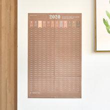 2020 повестка дня 365 дней бумажный календарь ежедневный планировщик заметки для изучения списка школьных принадлежностей с 4 листами канцеля...(Китай)