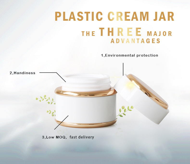 15g 30g 50g beauty and health containers luxury pp plastic cream cosmetic jars