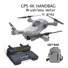 Мини-Дрон OTPRO с 4k камерой, есть в наличии, версия AIR1 FCC, время полета 20 минут, оригинальный совершенно новый GPS RC вертолет в подарок(China)